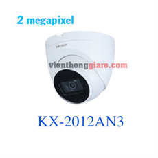 Camera IP 2.0 Megapixel KBVISION KX-2012AN3