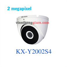 Camera Dome 4 in 1 hồng ngoại 2.0 Megapixel KBVISION SONY SENSOR KX-Y2002S4