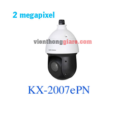 Camera IP Speed Dome 2.0 Megapixels KBVSION KX-2007ePN