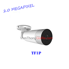 CAMERA DAHUA IP LECHANGE TF1P